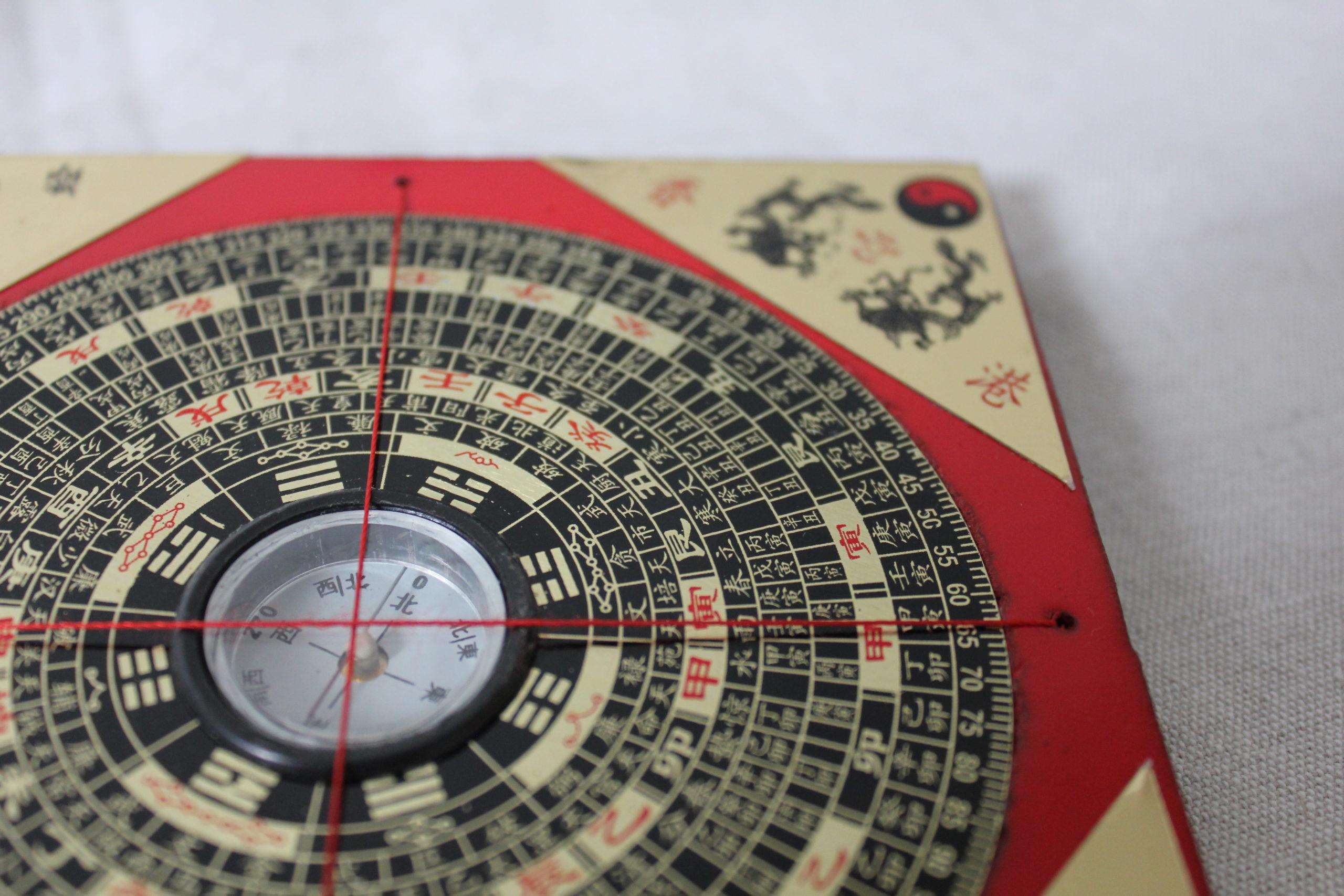 Online kurz základů Feng Shui je na světě!